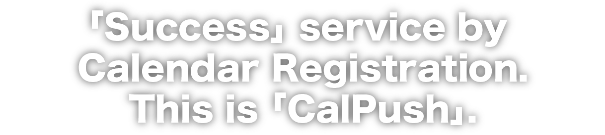 「Success」 service by Calendar Registration. This is 「CalPush」.
